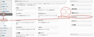 スクリーンショット 2013-10-22 20.38.39