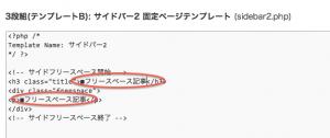 スクリーンショット 2013-10-22 22.01.54