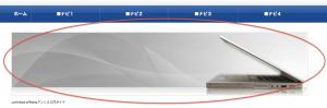 スクリーンショット 2013-10-23 12.36.32