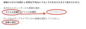 スクリーンショット 2013-10-23 12.37.15