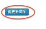 スクリーンショット 2013-10-23 12.37.32