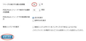 スクリーンショット 2013-10-23 12.58.01