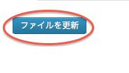 スクリーンショット 2013-10-23 13.24.52