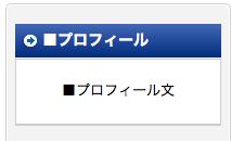 スクリーンショット 2013-10-23 8.47.47