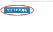 スクリーンショット 2013-10-23 8.48.37