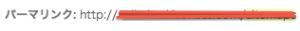 スクリーンショット 2013-10-25 10.43.27