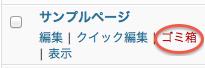 スクリーンショット 2013-10-25 10.47.02