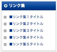 スクリーンショット 2013-10-25 12.37.18