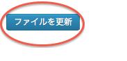 スクリーンショット 2013-10-25 12.38.34